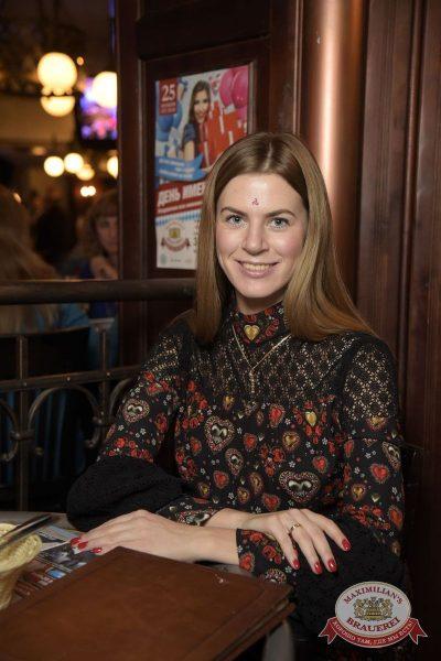 Linda, 24 ноября 2016 - Ресторан «Максимилианс» Екатеринбург - 23