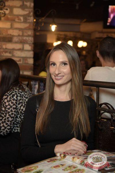Linda, 24 ноября 2016 - Ресторан «Максимилианс» Екатеринбург - 24