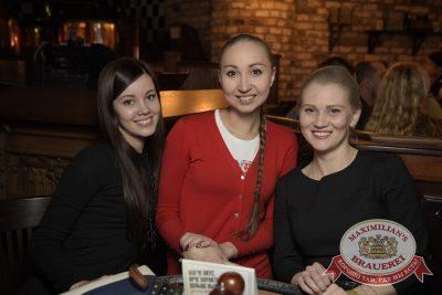 Linda, 24 ноября 2016 - Ресторан «Максимилианс» Екатеринбург - 26