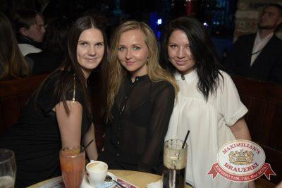 Linda, 24 ноября 2016 - Ресторан «Максимилианс» Екатеринбург - 27