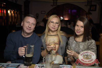 Linda, 24 ноября 2016 - Ресторан «Максимилианс» Екатеринбург - 28
