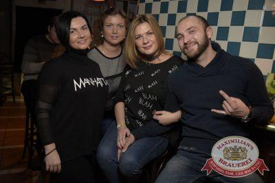 Linda, 24 ноября 2016 - Ресторан «Максимилианс» Екатеринбург - 29