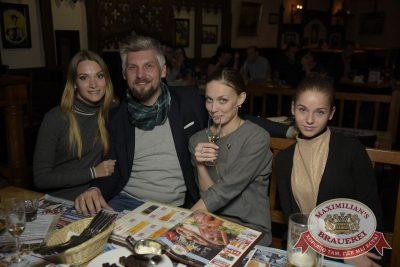 Linda, 24 ноября 2016 - Ресторан «Максимилианс» Екатеринбург - 30