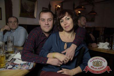 Linda, 24 ноября 2016 - Ресторан «Максимилианс» Екатеринбург - 31