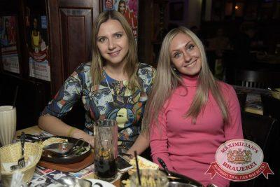 Linda, 24 ноября 2016 - Ресторан «Максимилианс» Екатеринбург - 33