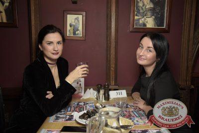 Linda, 24 ноября 2016 - Ресторан «Максимилианс» Екатеринбург - 8