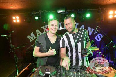 «Дыхание ночи»: Dj Sergey Riga (Москва), 26 ноября 2016 - Ресторан «Максимилианс» Екатеринбург - 1