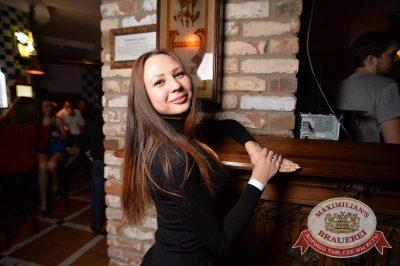 «Дыхание ночи»: Dj Sergey Riga (Москва), 26 ноября 2016 - Ресторан «Максимилианс» Екатеринбург - 10