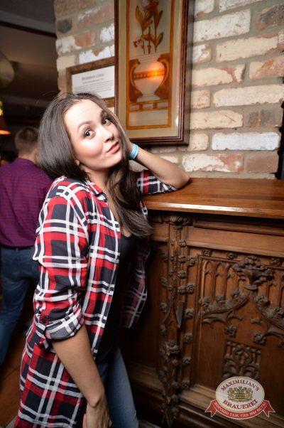 «Дыхание ночи»: Dj Sergey Riga (Москва), 26 ноября 2016 - Ресторан «Максимилианс» Екатеринбург - 11