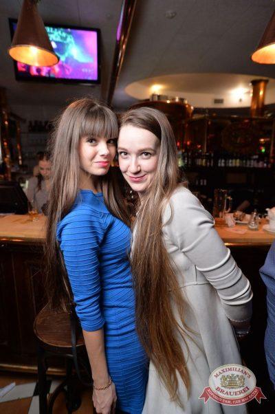 «Дыхание ночи»: Dj Sergey Riga (Москва), 26 ноября 2016 - Ресторан «Максимилианс» Екатеринбург - 13