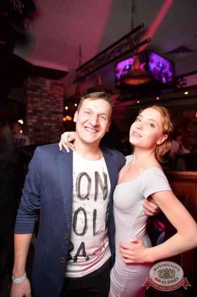 «Дыхание ночи»: Dj Sergey Riga (Москва), 26 ноября 2016 - Ресторан «Максимилианс» Екатеринбург - 14