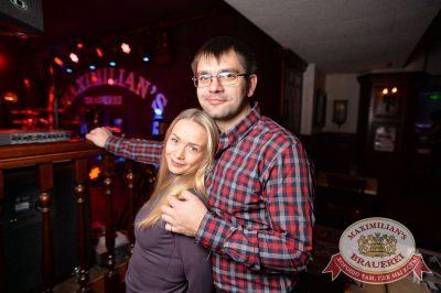 «Дыхание ночи»: Dj Sergey Riga (Москва), 26 ноября 2016 - Ресторан «Максимилианс» Екатеринбург - 17