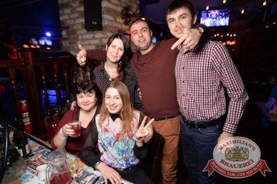 «Дыхание ночи»: Dj Sergey Riga (Москва), 26 ноября 2016 - Ресторан «Максимилианс» Екатеринбург - 18