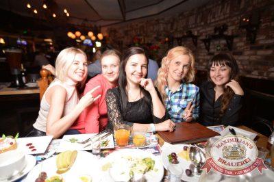 «Дыхание ночи»: Dj Sergey Riga (Москва), 26 ноября 2016 - Ресторан «Максимилианс» Екатеринбург - 20