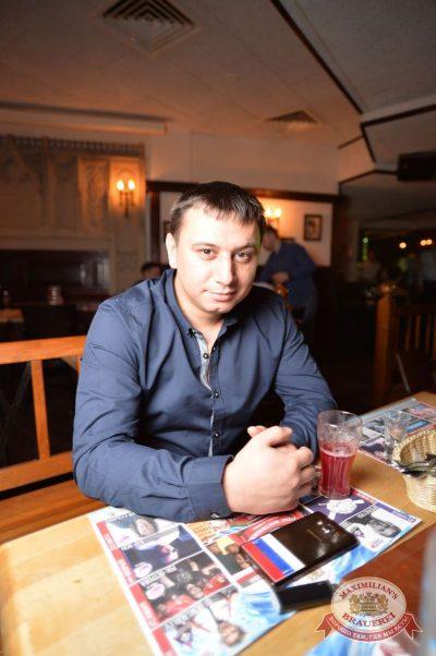 «Дыхание ночи»: Dj Sergey Riga (Москва), 26 ноября 2016 - Ресторан «Максимилианс» Екатеринбург - 24