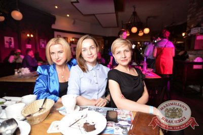 «Дыхание ночи»: Dj Sergey Riga (Москва), 26 ноября 2016 - Ресторан «Максимилианс» Екатеринбург - 29