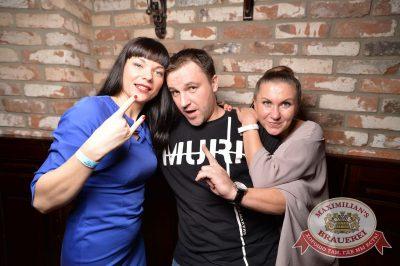 «Дыхание ночи»: Dj Sergey Riga (Москва), 26 ноября 2016 - Ресторан «Максимилианс» Екатеринбург - 34