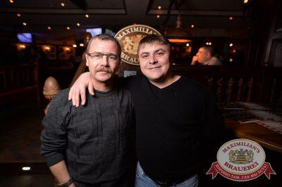 «Дыхание ночи»: Dj Sergey Riga (Москва), 26 ноября 2016 - Ресторан «Максимилианс» Екатеринбург - 8