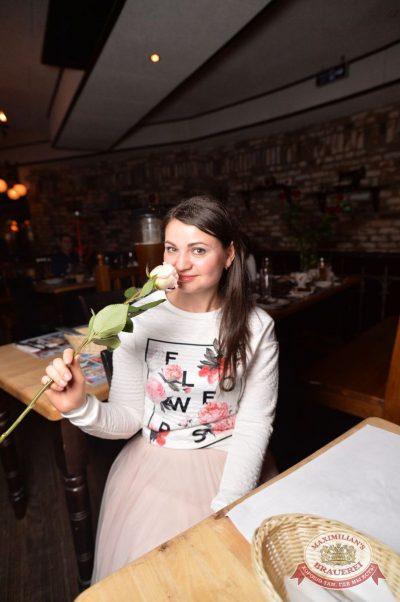 «Дыхание ночи»: Dj Sergey Riga (Москва), 26 ноября 2016 - Ресторан «Максимилианс» Екатеринбург - 9
