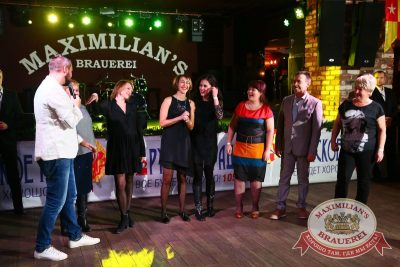 День рождения «Максимилианс»: нам 4 года! Специальный гость: Стас Костюшкин, 1 декабря 2016 - Ресторан «Максимилианс» Екатеринбург - 10