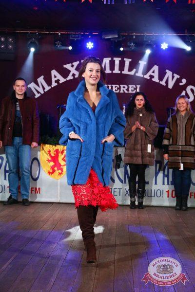 День рождения «Максимилианс»: нам 4 года! Специальный гость: Стас Костюшкин, 1 декабря 2016 - Ресторан «Максимилианс» Екатеринбург - 12