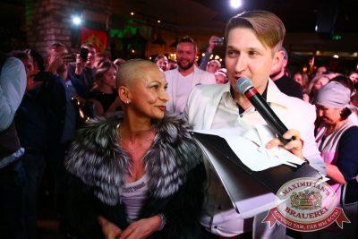 День рождения «Максимилианс»: нам 4 года! Специальный гость: Стас Костюшкин, 1 декабря 2016 - Ресторан «Максимилианс» Екатеринбург - 22