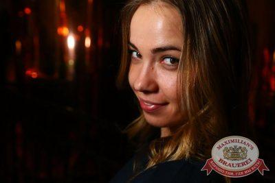 День рождения «Максимилианс»: нам 4 года! Специальный гость: Стас Костюшкин, 1 декабря 2016 - Ресторан «Максимилианс» Екатеринбург - 26