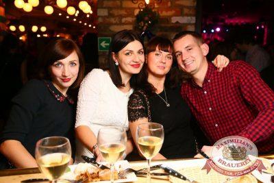 День рождения «Максимилианс»: нам 4 года! Специальный гость: Стас Костюшкин, 1 декабря 2016 - Ресторан «Максимилианс» Екатеринбург - 32