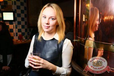 День рождения «Максимилианс»: нам 4 года! Специальный гость: Стас Костюшкин, 1 декабря 2016 - Ресторан «Максимилианс» Екатеринбург - 40