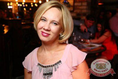 День рождения «Максимилианс»: нам 4 года! Специальный гость: Стас Костюшкин, 1 декабря 2016 - Ресторан «Максимилианс» Екатеринбург - 44