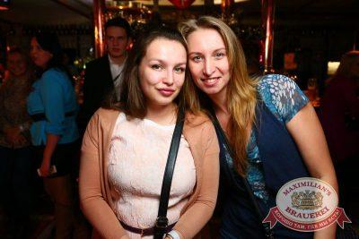День рождения «Максимилианс»: нам 4 года! Специальный гость: Стас Костюшкин, 1 декабря 2016 - Ресторан «Максимилианс» Екатеринбург - 47