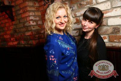 День рождения «Максимилианс»: нам 4 года! Специальный гость: Стас Костюшкин, 1 декабря 2016 - Ресторан «Максимилианс» Екатеринбург - 49