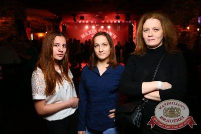 День рождения «Максимилианс»: нам 4 года! Специальный гость: Стас Костюшкин, 1 декабря 2016 - Ресторан «Максимилианс» Екатеринбург - 50