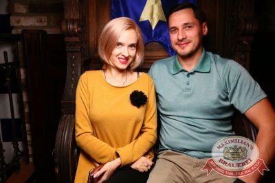 День рождения «Максимилианс»: нам 4 года! Специальный гость: Стас Костюшкин, 1 декабря 2016 - Ресторан «Максимилианс» Екатеринбург - 51