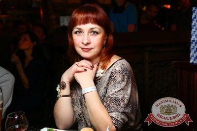 День рождения «Максимилианс»: нам 4 года! Специальный гость: Стас Костюшкин, 1 декабря 2016 - Ресторан «Максимилианс» Екатеринбург - 54