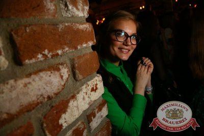 День рождения «Максимилианс»: нам 4 года! Специальный гость: Стас Костюшкин, 1 декабря 2016 - Ресторан «Максимилианс» Екатеринбург - 56