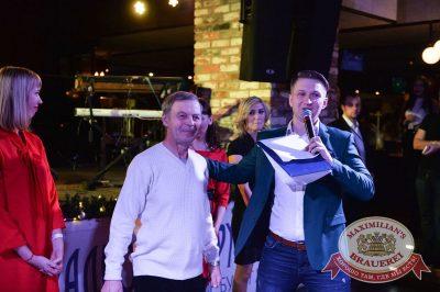 День именинника, 10 декабря 2016 - Ресторан «Максимилианс» Екатеринбург - 10