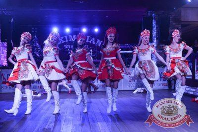 День именинника, 10 декабря 2016 - Ресторан «Максимилианс» Екатеринбург - 14
