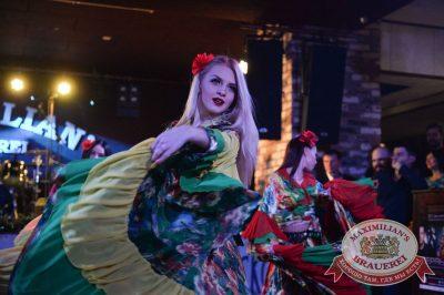 День именинника, 10 декабря 2016 - Ресторан «Максимилианс» Екатеринбург - 21