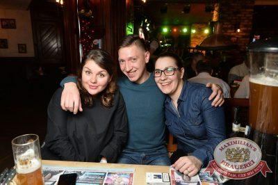 День именинника, 10 декабря 2016 - Ресторан «Максимилианс» Екатеринбург - 29