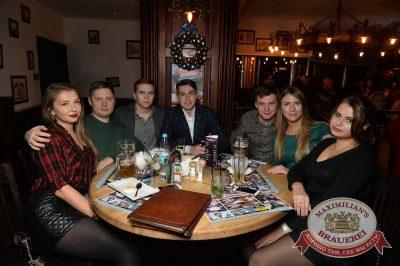 День именинника, 10 декабря 2016 - Ресторан «Максимилианс» Екатеринбург - 31