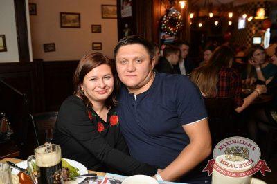 День именинника, 10 декабря 2016 - Ресторан «Максимилианс» Екатеринбург - 32