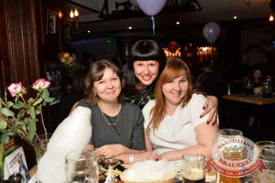 День именинника, 10 декабря 2016 - Ресторан «Максимилианс» Екатеринбург - 33