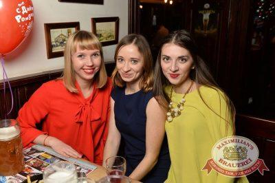 День именинника, 10 декабря 2016 - Ресторан «Максимилианс» Екатеринбург - 38