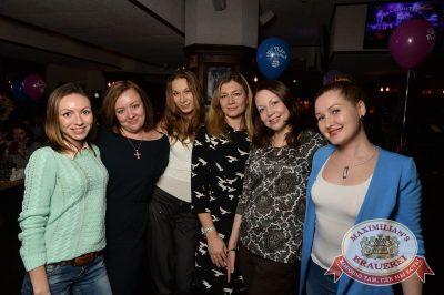 День именинника, 10 декабря 2016 - Ресторан «Максимилианс» Екатеринбург - 39