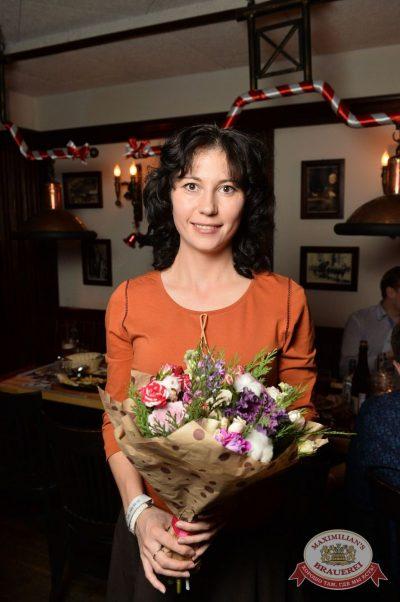 День именинника, 10 декабря 2016 - Ресторан «Максимилианс» Екатеринбург - 41
