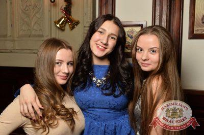 День именинника, 10 декабря 2016 - Ресторан «Максимилианс» Екатеринбург - 44