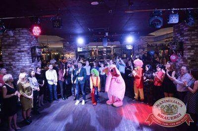 День именинника, 10 декабря 2016 - Ресторан «Максимилианс» Екатеринбург - 6