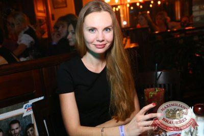 Похмельные вечеринки, 2 января 2017 - Ресторан «Максимилианс» Екатеринбург - 13