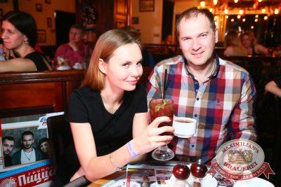 Похмельные вечеринки, 2 января 2017 - Ресторан «Максимилианс» Екатеринбург - 15